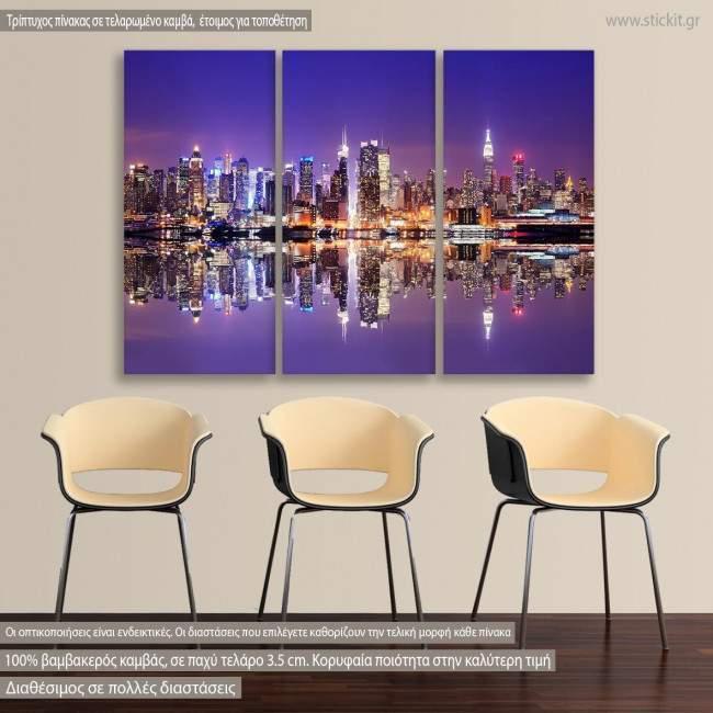 Πίνακας σε καμβά Νέα Υόρκη, New York reflections, τρίπτυχος