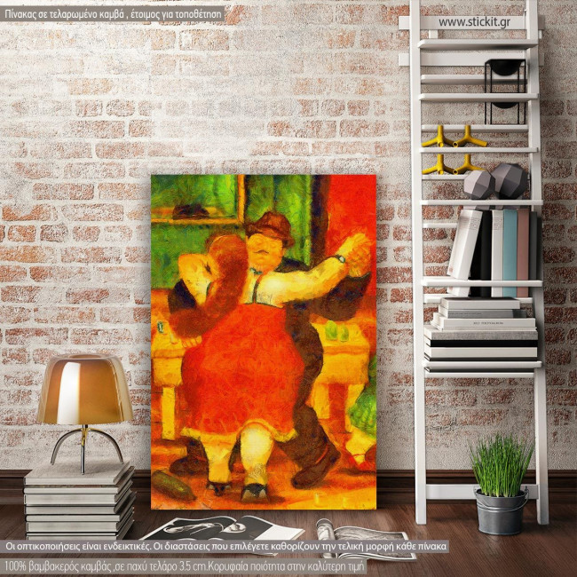 Canvas print Couple dancing reart  (original by F. Botero), reproduction