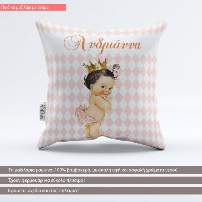 Pillow Cute princess vintage