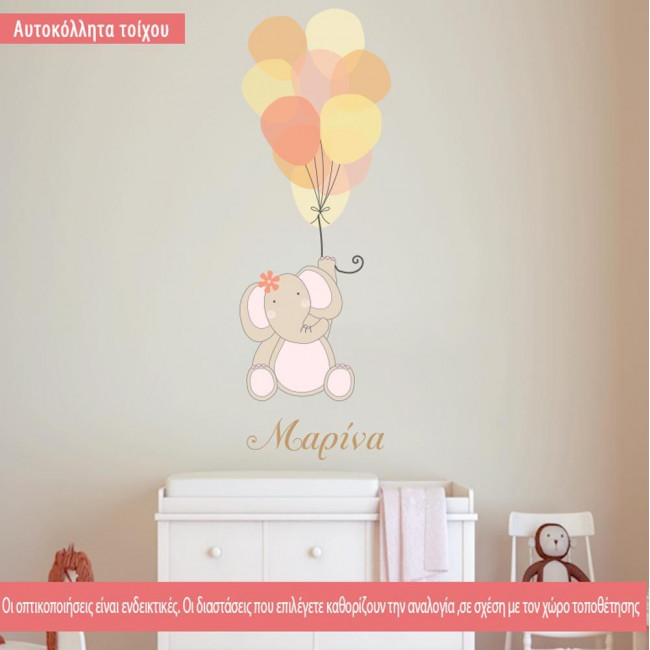 Kids wall stickers Cute little elephant