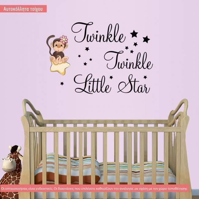 Αυτοκόλλητα τοίχου παιδικά ευχή μαιμουδάκι κοριτσάκι, Twinkle Twinkle Little star