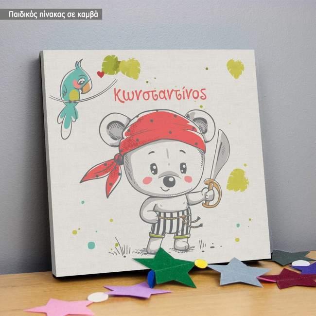 Πίνακας παιδικός σε καμβά Αρκουδάκι πειρατής