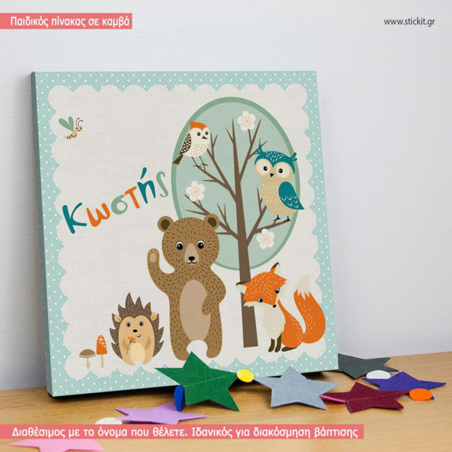 Kids canvas print forest animals with name