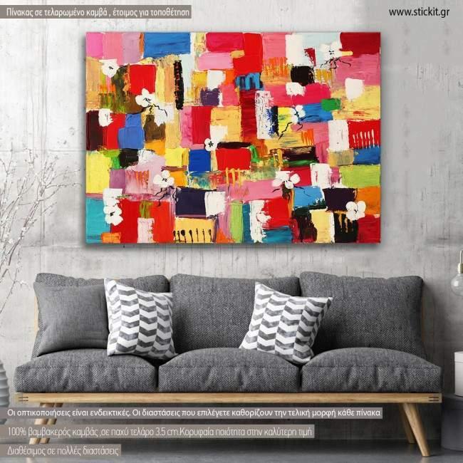 Πίνακας σε καμβά Abstract painting VIIΙ