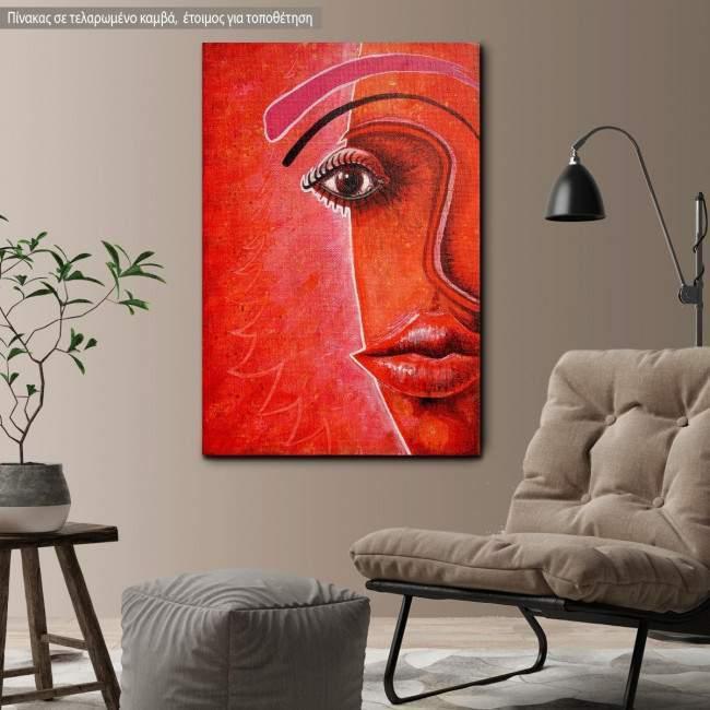 Πίνακας σε καμβά Brown eye