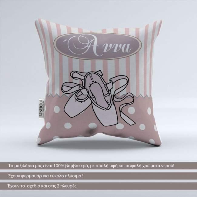Pillow Ballerina shoes