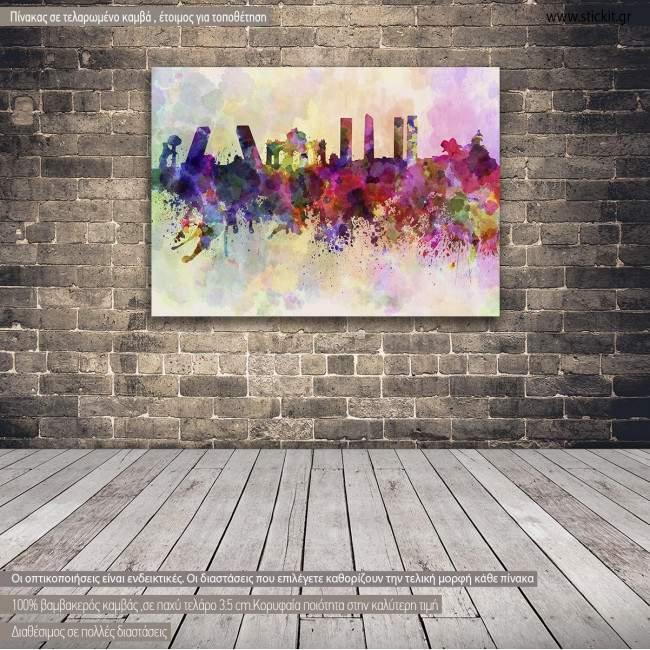 Πίνακας σε καμβά Μαδρίτη πανόραμα