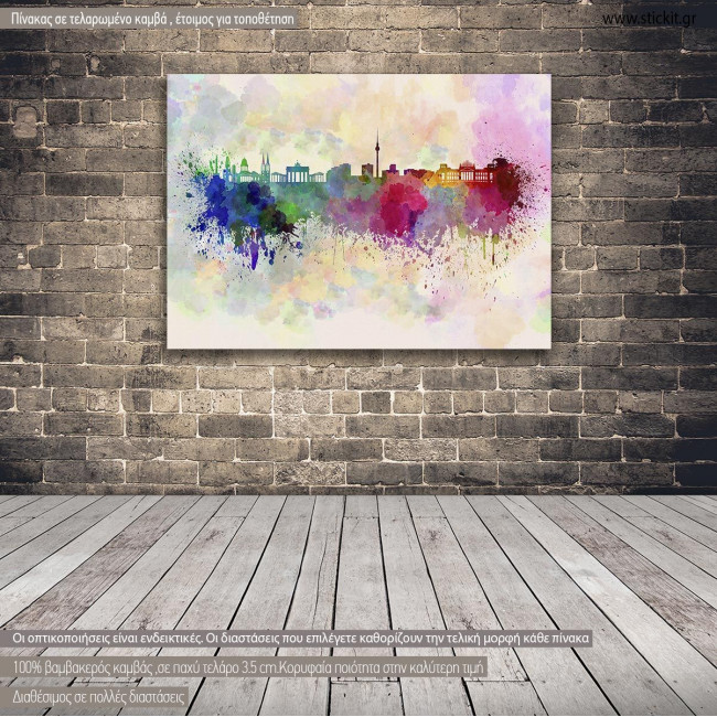 Canvas print Berlin panorama