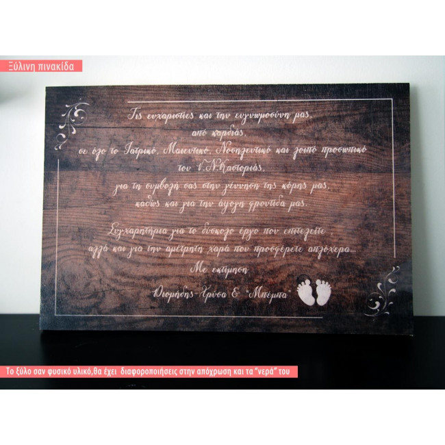 Wooden sign your quote