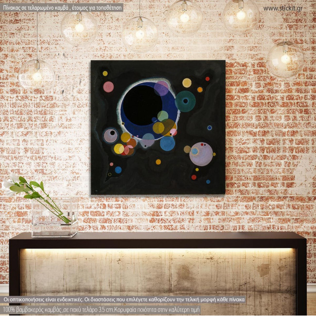 Canvas print Several circles, Kandinsky W.