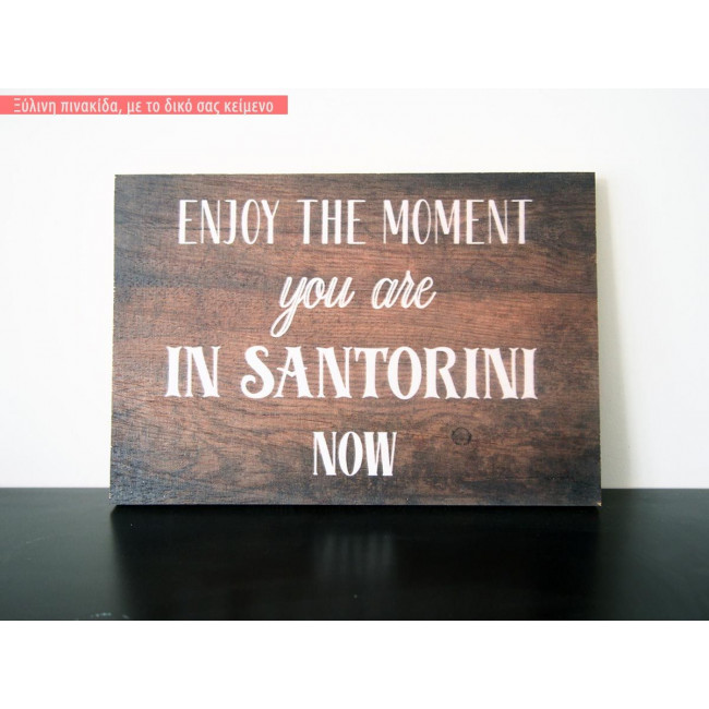 Woodensign your quote printed