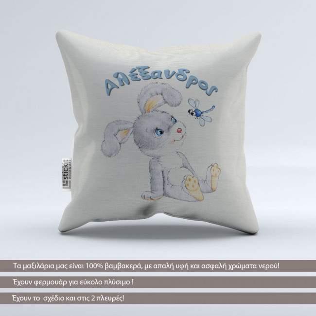Pillow smiley bunny