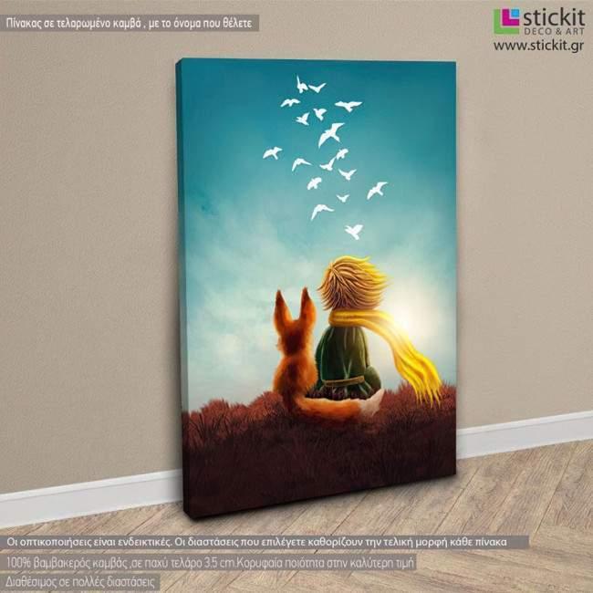 Πίνακας παιδικός σε καμβά Little prince and fox