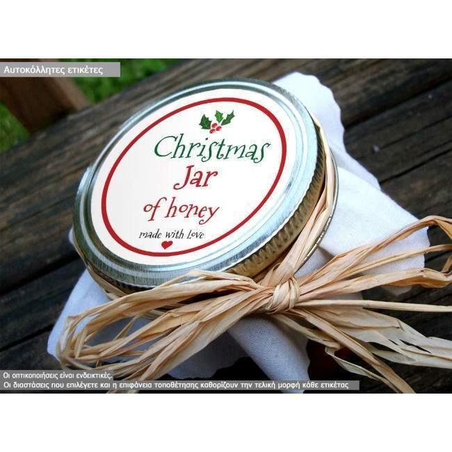 Christmas Jar  αυτοκόλλητες ετικέτες  Χριστούγεννα
