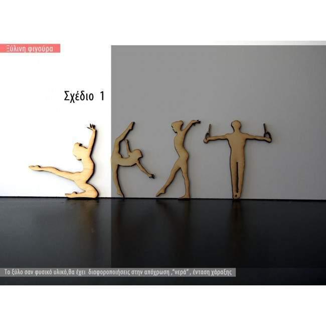 wooden figures gymnastics