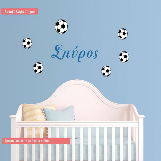 Wall stickers Name and footballs
