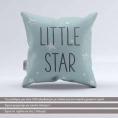 Μαξιλάρι διακοσμητικό Little star, βαμβακερό διακοσμητικό μαξιλάρι