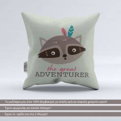 Pillow The great adventure