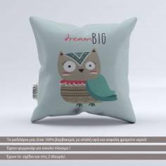 Pillow The great adventure, Dream big