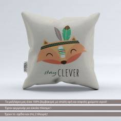 Pillow The great adventure, Stay clever