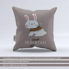 Pillow The great adventure, Seek adventure