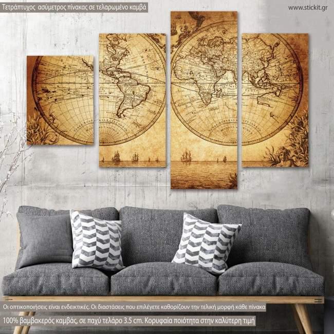 Canvas print Vintage world map 1733, four panels