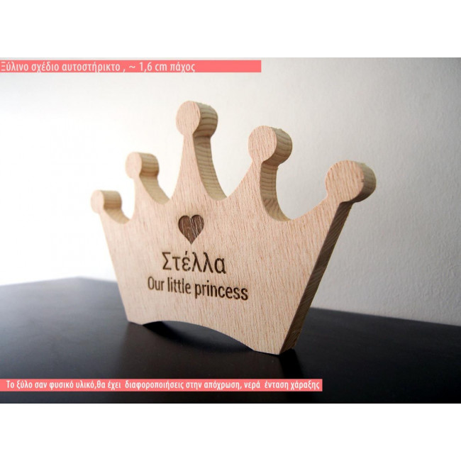 Crown  wooden  engraved