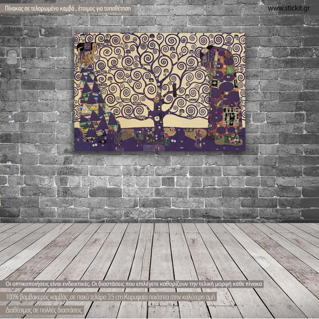 Canvas print Tree of life mauve, (original G. Klimt), reproduction