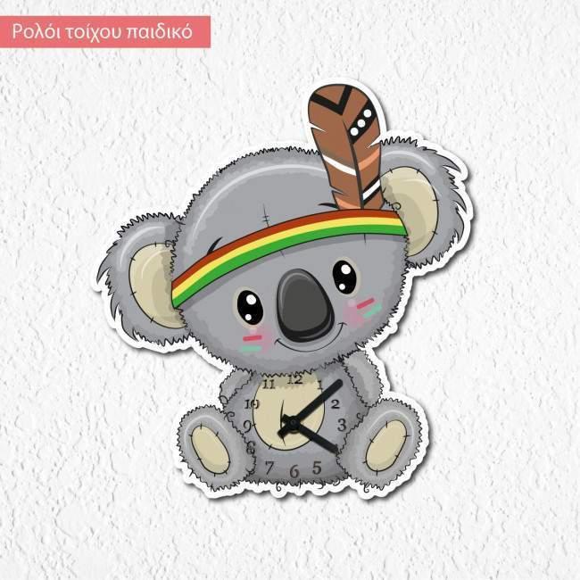 Χαριτωμένο tribal Κοάλα  ρολόι τοίχου παιδικό