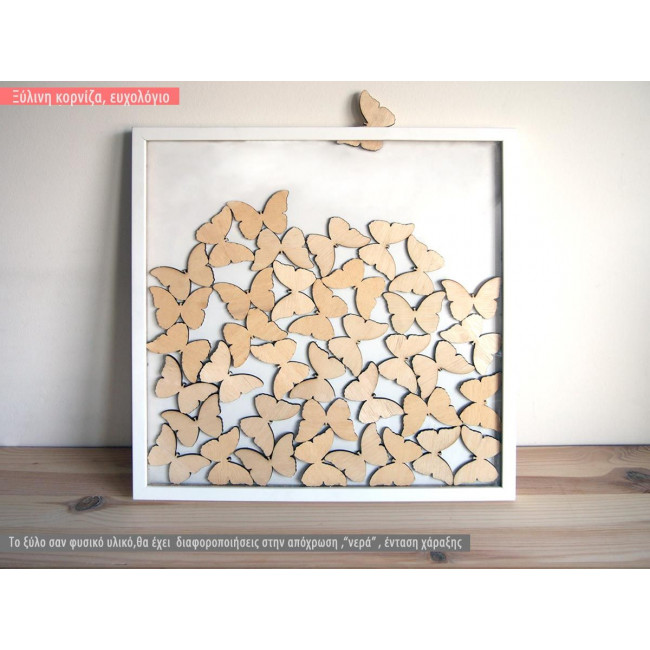 Frame with butterflies wooden wishes board