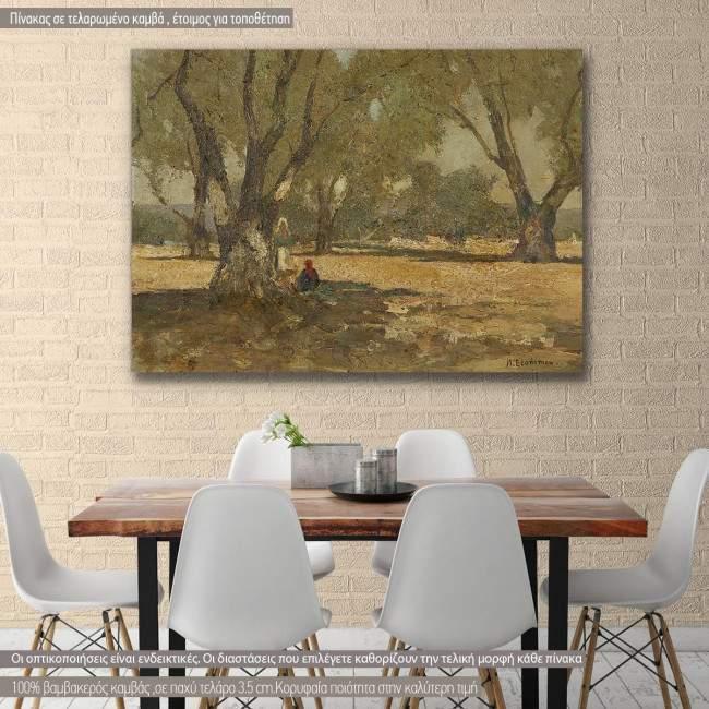 Πίνακας ζωγραφικής Κάτω από την ελιά, Οικονόμου, αντίγραφο σε καμβά
