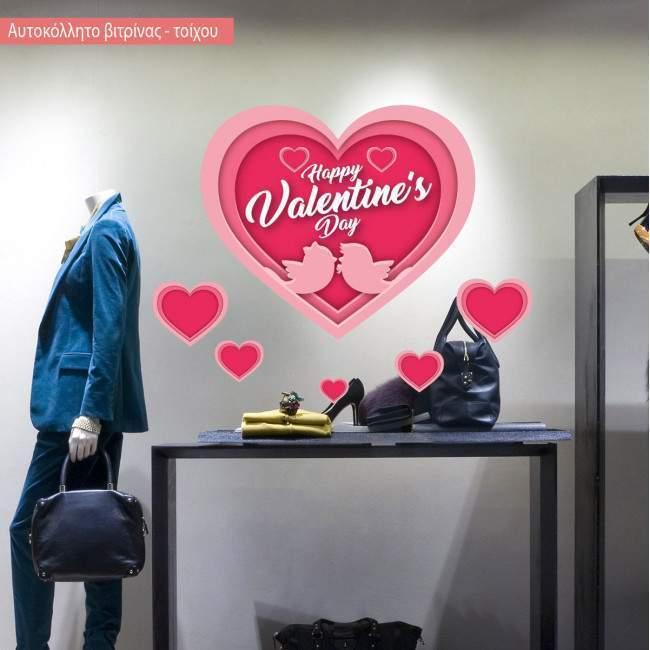 Happy Valentines day με καρδιές αυτοκόλλητο διακόσμησης βιτρίνας , τοίχου