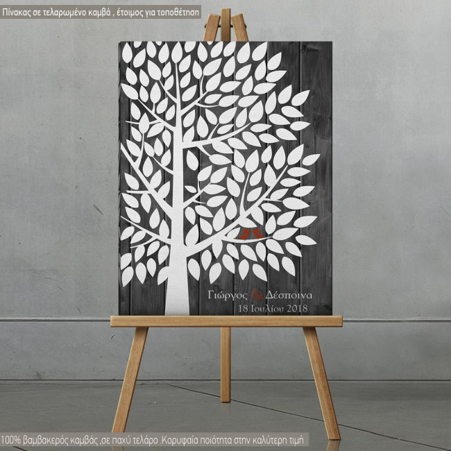 Πίνακας σε καμβά Βιβλίο ευχών με δέντρο, White leaves simple tree