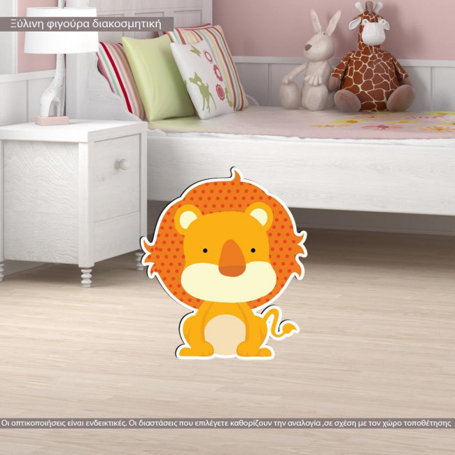 Lion wooden decorative figure, cute lion