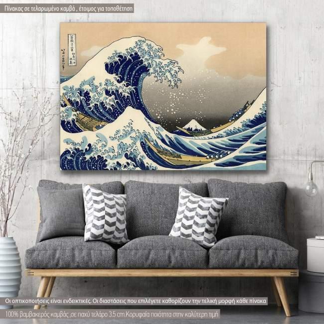 Πίνακας ζωγραφικής The great wave off Kanagawa, Hokusai K., αντίγραφο σε καμβά
