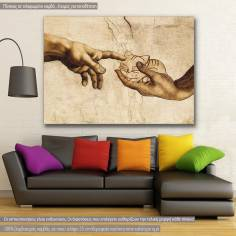 Canvas print The purrr creation reart, (based on The Creation of Adam by Michelangelo ), reproduction