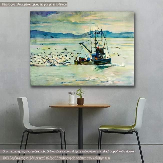Πίνακας σε καμβά ψαρόβαρκα, Fishing boat