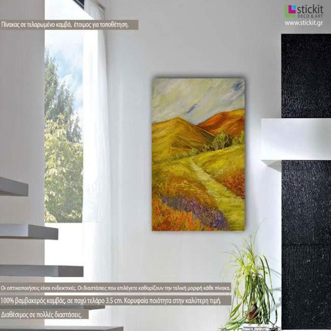 Πίνακας σε καμβά Τοπίο, Landscape