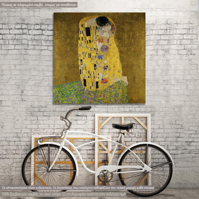 Canvas print The kiss, Klimt Gustav