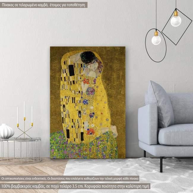Πίνακας ζωγραφικής The kiss (portrait), Klimt Gustav, αντίγραφο σε καμβά
