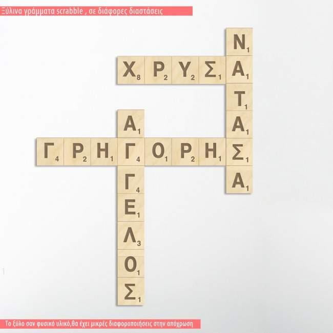 Wooden Scrabble letters