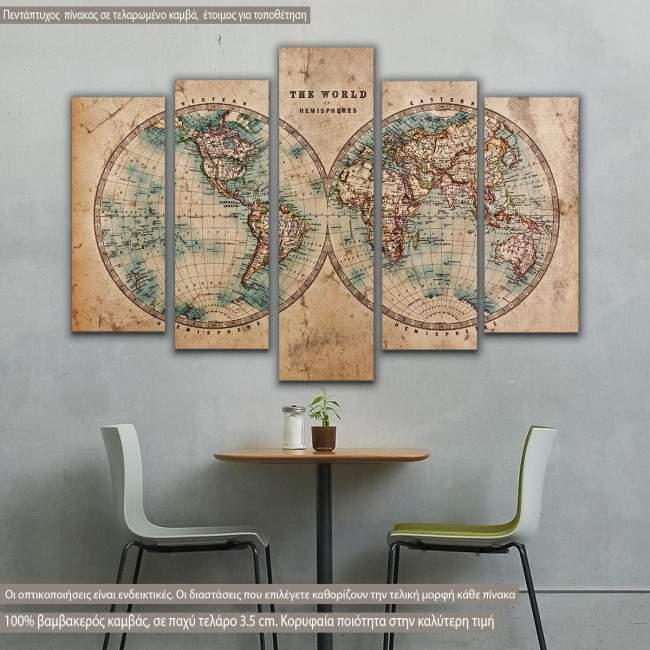 Πίνακας σε καμβά Old world map in hemispheres, πεντάπτυχος