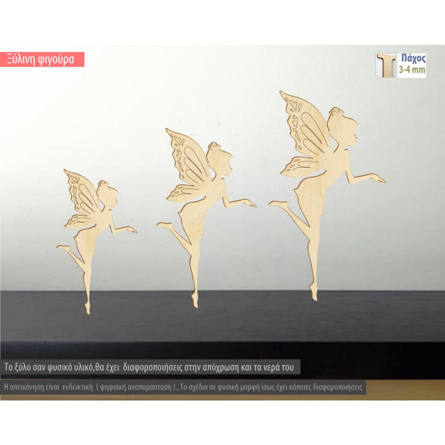 Wooden Fairy  decorative figure