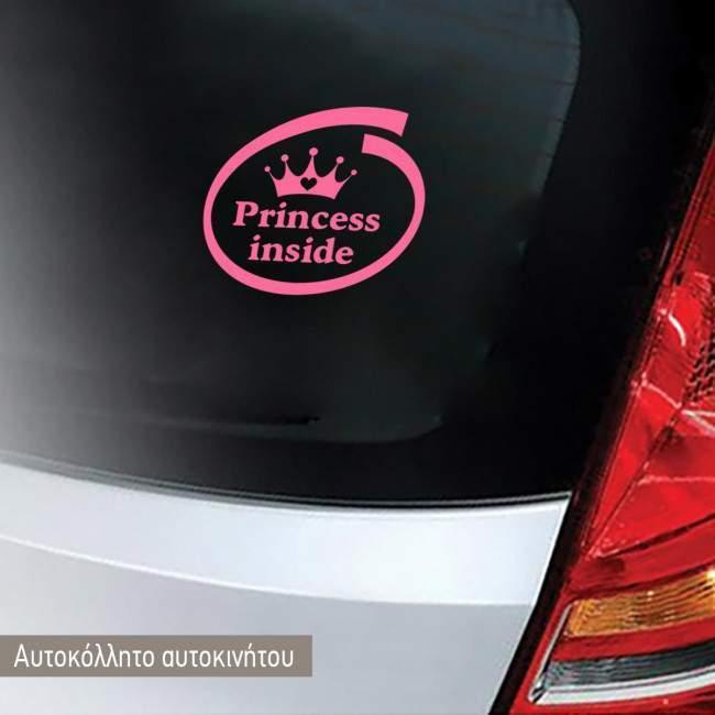 Αυτοκόλλητο αυτοκινήτου παιδικό Princess inside