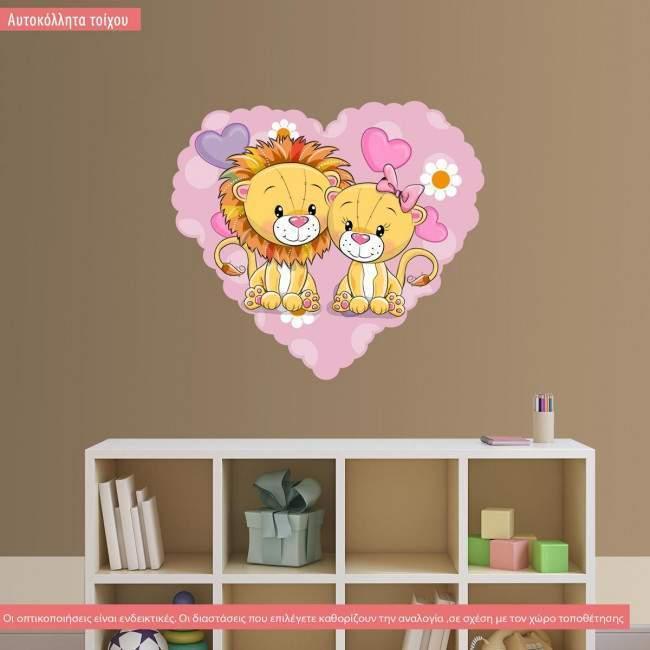 Αυτοκόλλητο τοίχου καρδιά και λιονταράκια