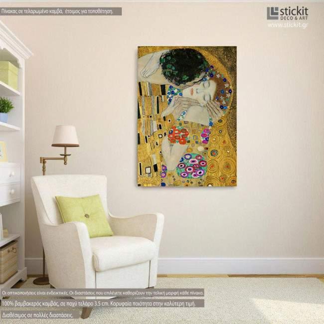 Πίνακας ζωγραφικής The kiss, close up, Klimt Gustav, αντίγραφο σε καμβά