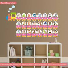 Wall stickers Train alphabet and animals