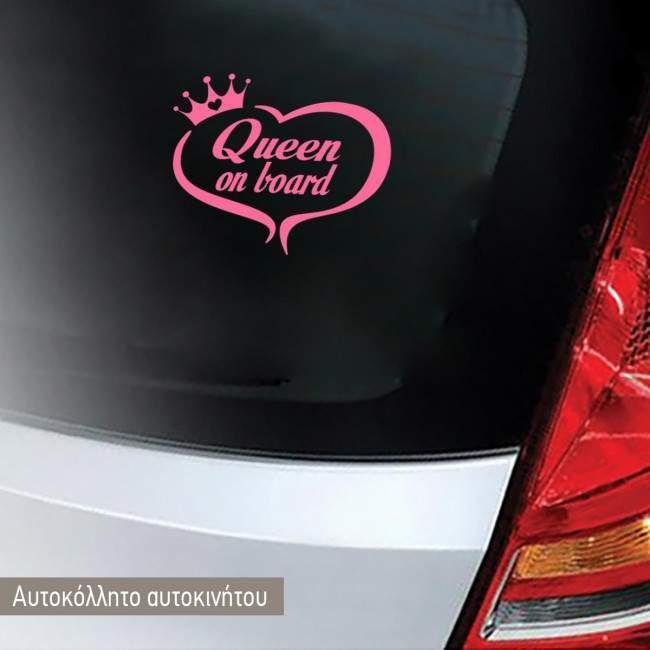 Αυτοκόλλητο αυτοκινήτου παιδικό Queen on board