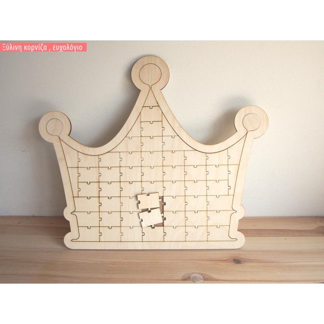 Crown puzzle wooden wishes board