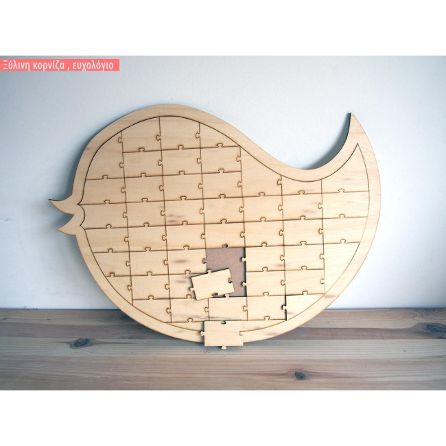 Wooden wishes board Birds puzzle